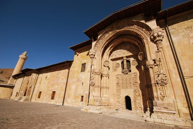 UNESCO Genel Merkezi: binanın tarihi