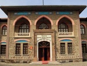 Müzelerimiz Bayram Boyunca Ziyarete Açık Olacaktır